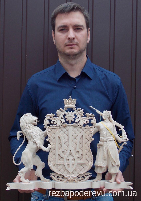 Большой Герб Украины из дерева